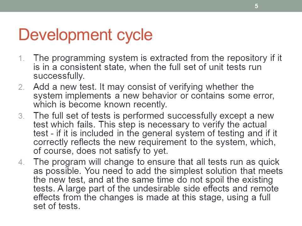 Development cycle 1.