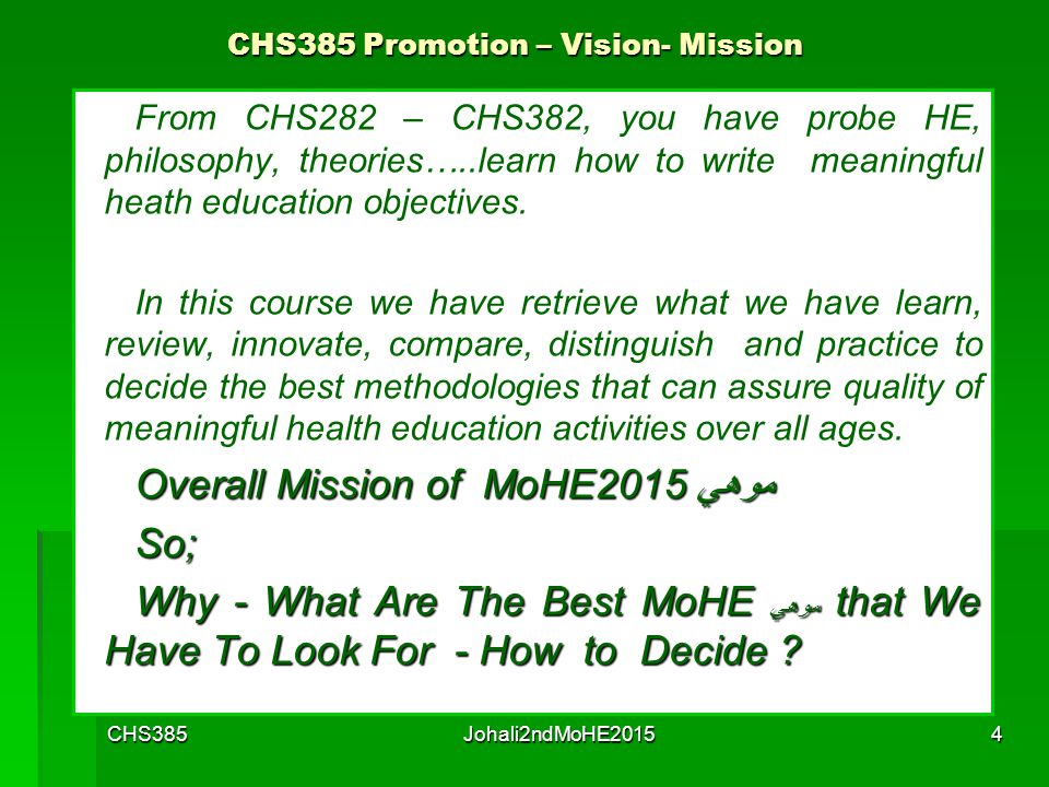 CHS385Johali2ndMoHE201584 Lecture & Presentation You CHS382 Top Exciting - Why
