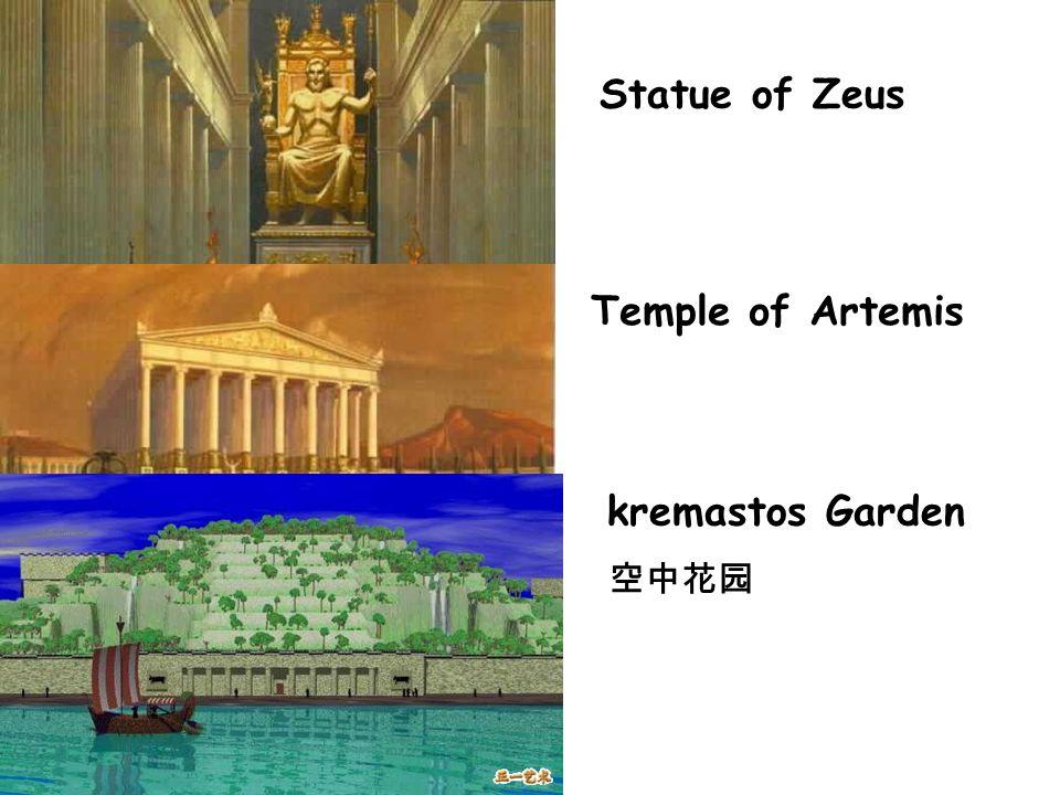 Statue of Zeus Temple of Artemis kremastos Garden 空中花园