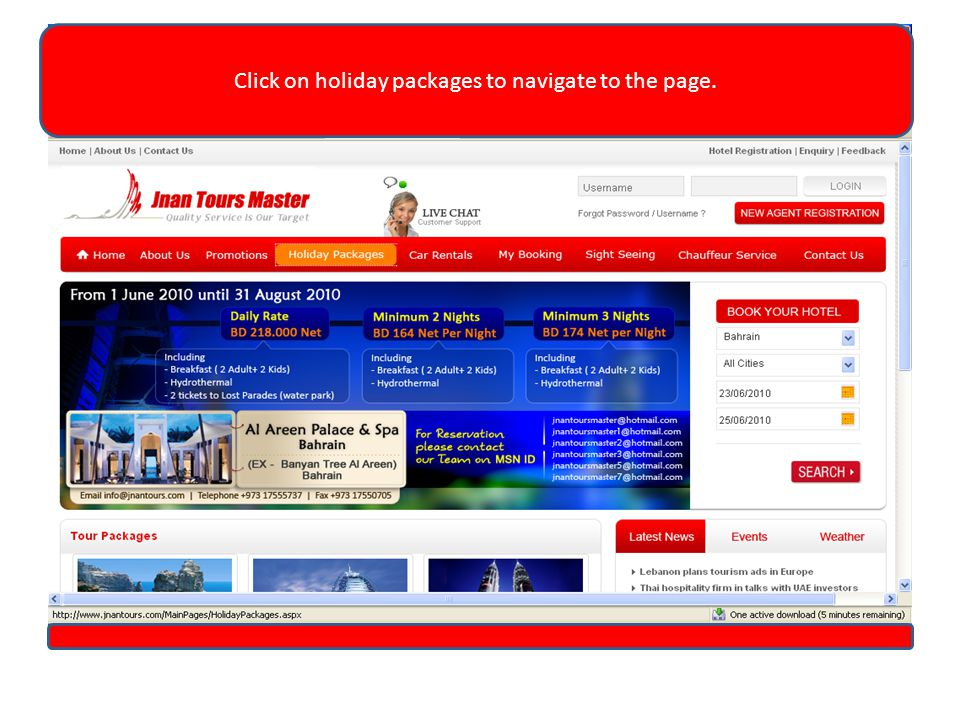 Click on holiday packages to navigate to the page.