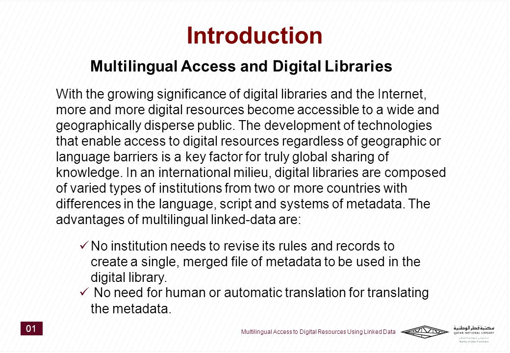 No institution needs to revise its rules and records to create a single, merged file of metadata to be used in the digital library.