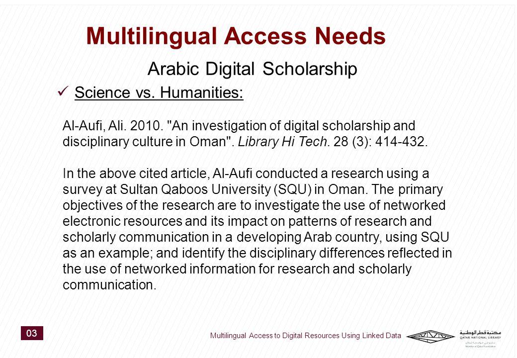 Science vs.Humanities: Al-Aufi, Ali. 2010.