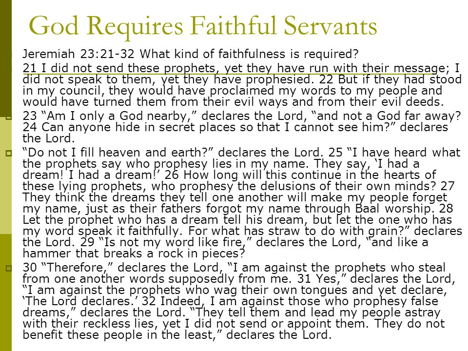 God Requires Faithful Servants  Jeremiah 23:21-32 What kind of faithfulness is required.