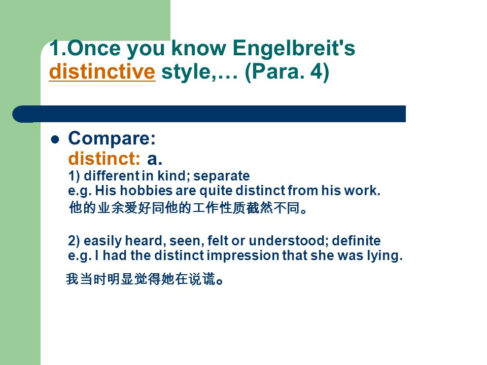 1.Once you know Engelbreit's distinctive style,… (Para. 4) Compare: distinct: a. 1) different in kind; separate e.g. His hobbies are quite distinct fr
