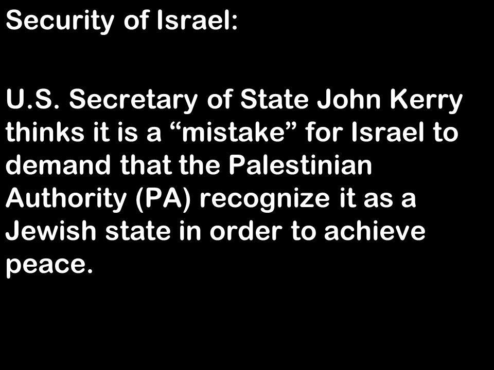 Security of Israel: U.S.