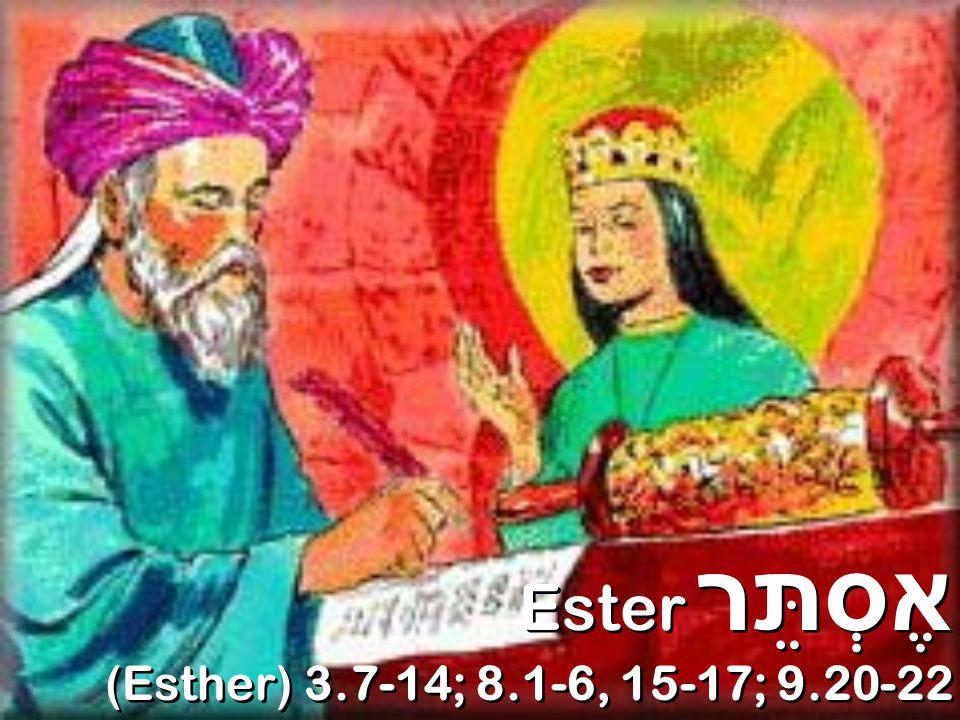 Ester אֶסְתֵּר (Esther) 3.7-14; 8.1-6, 15-17; 9.20-22