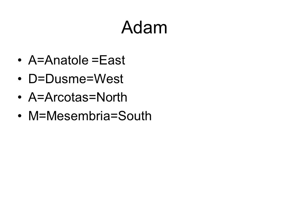 Adam A=Anatole =East D=Dusme=West A=Arcotas=North M=Mesembria=South