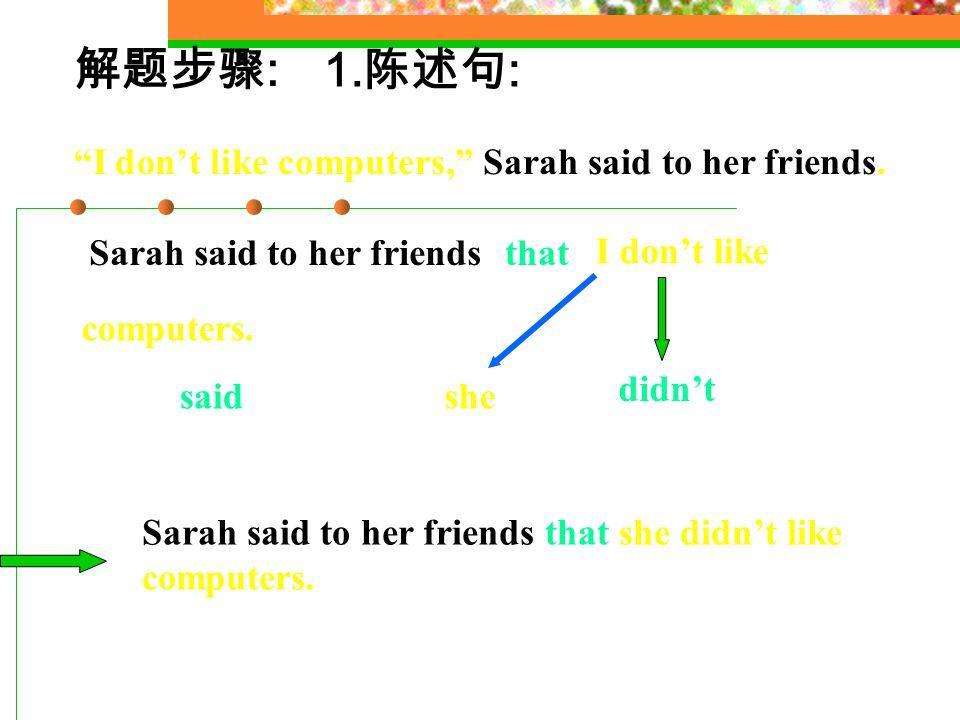 SUMMARY 直接引语是一般疑问句, 变为 间接引语时, 用连词 if 或 whether 连 接。 直接引语是特殊疑问句, 变为 间接引语时, 仍用原来的疑问词作 连词来引导。