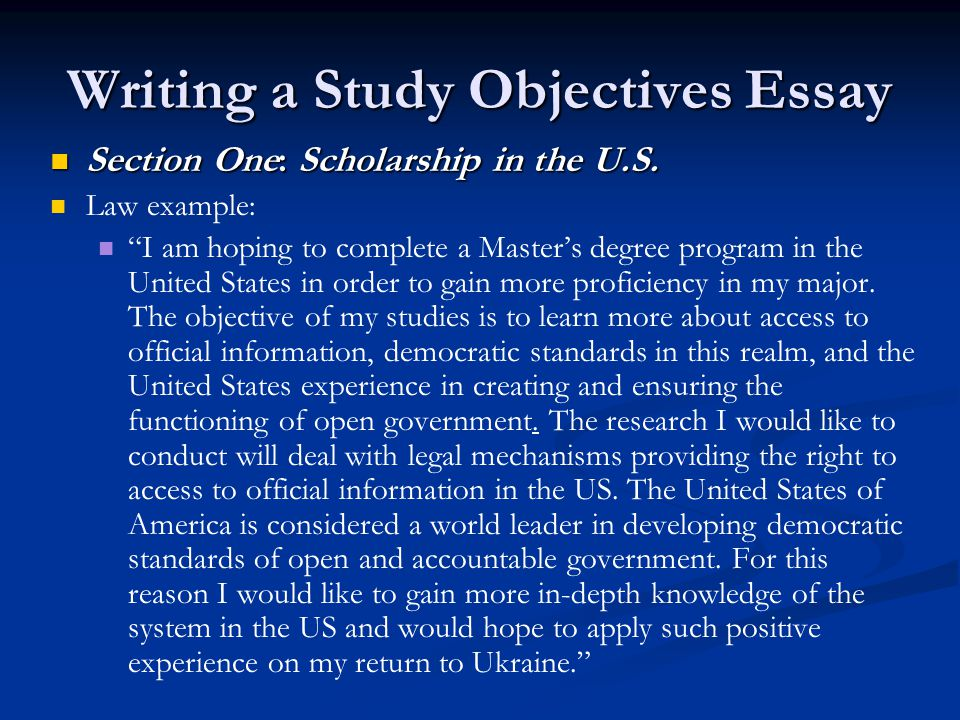 Career Objective Essay
