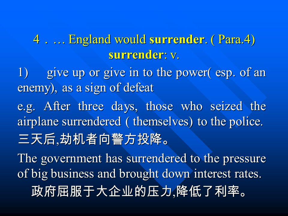 4 . … England would surrender. ( Para.4) surrender: v.