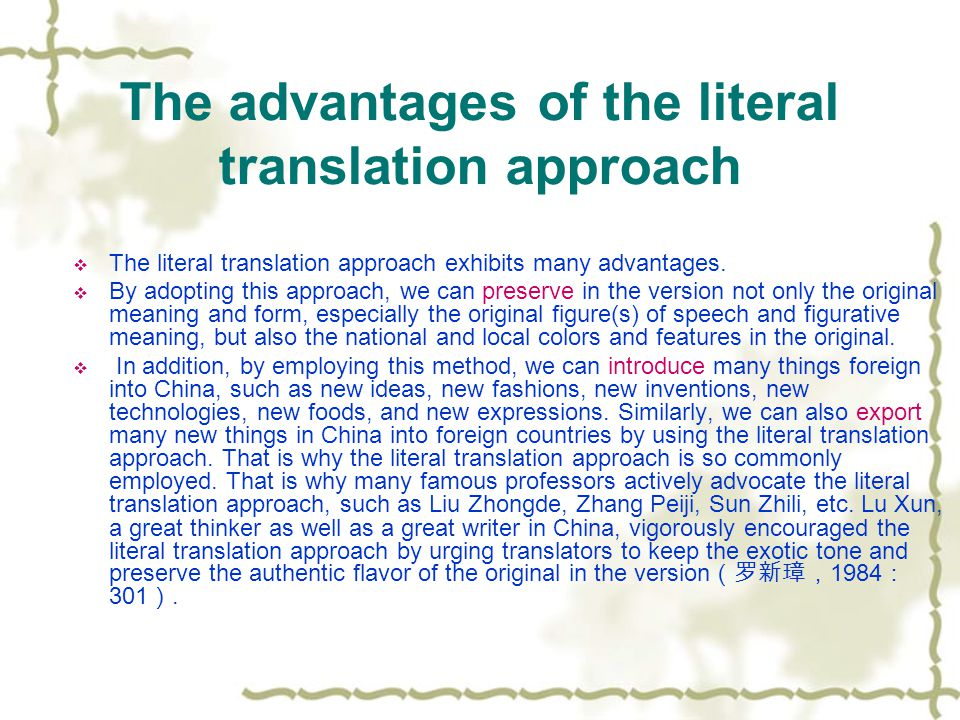 The advantages of the literal translation approach  The literal translation approach exhibits many advantages.
