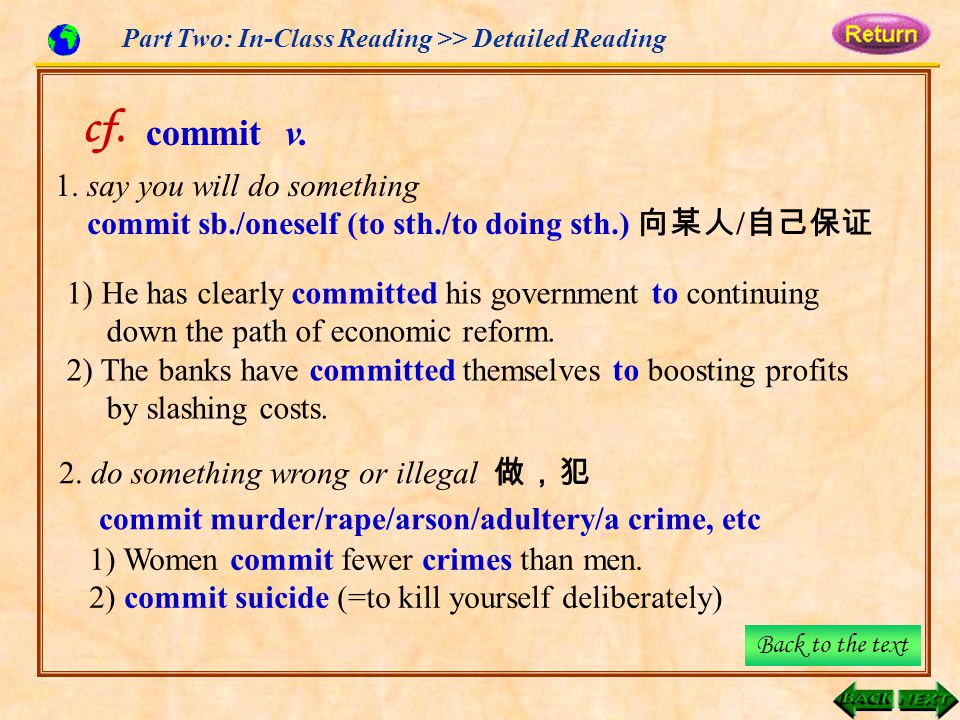 Part Two: In-Class Reading >> Detailed Reading commit v.