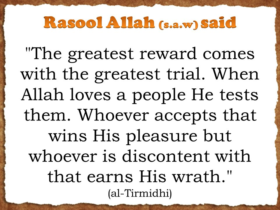The greatest reward comes with the greatest trial.