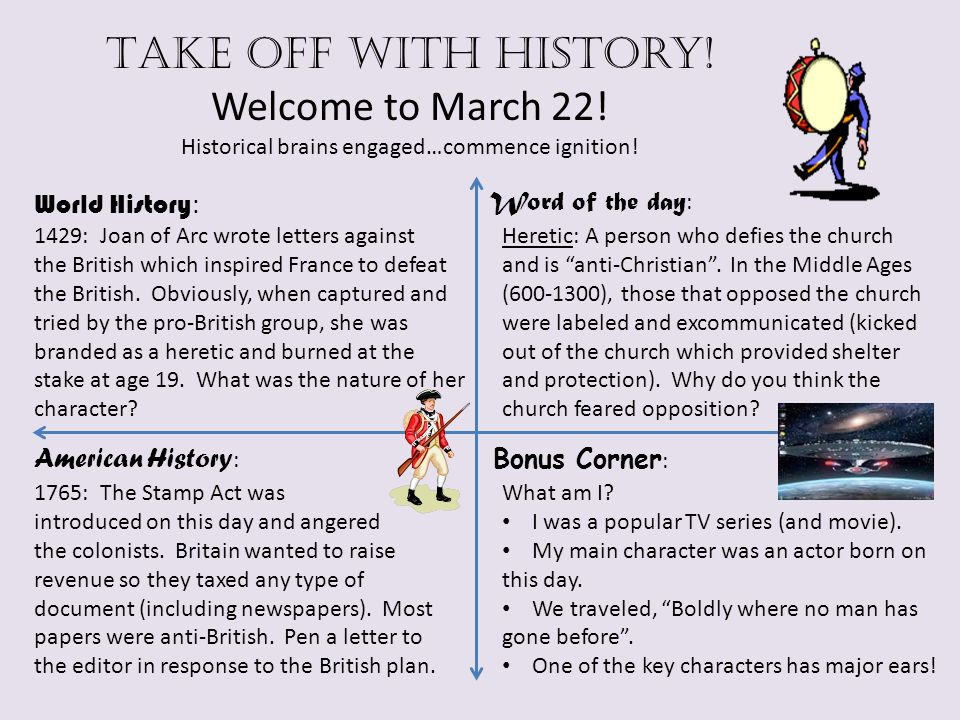 Take off with history. Welcome to March 22. Historical brains engaged…commence ignition.