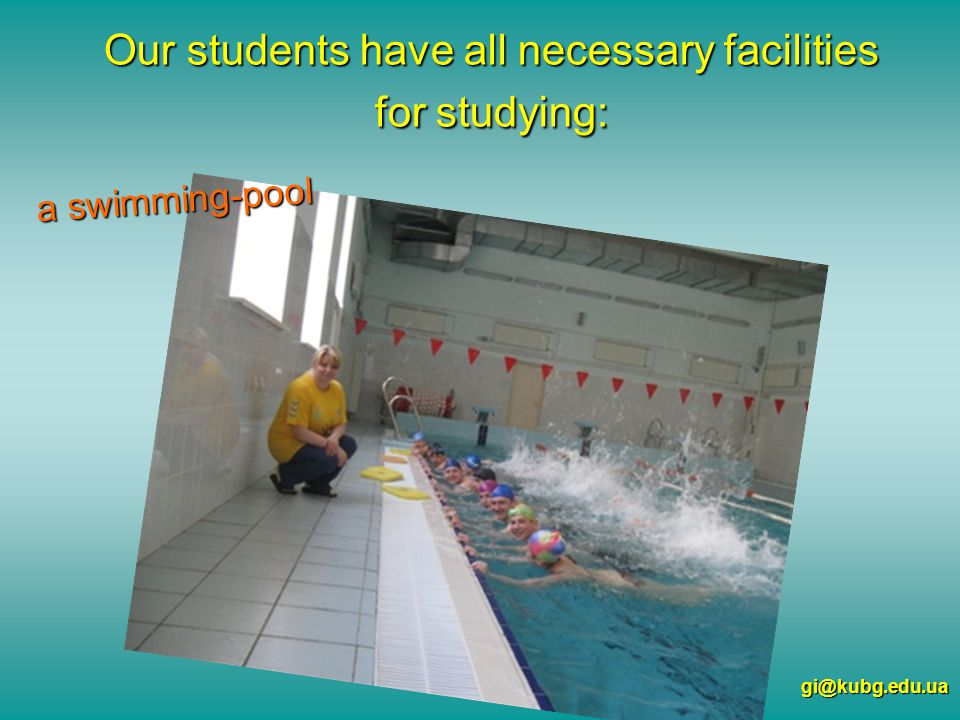 gi@kubg.edu.ua a swimming-pool