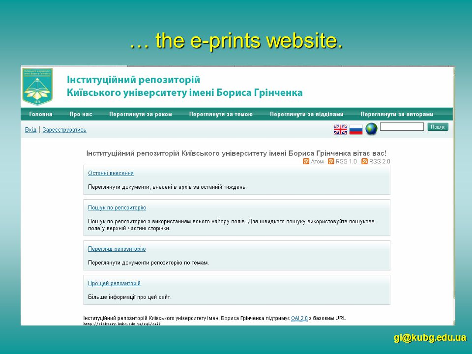 … the e-prints website. gi@kubg.edu.ua