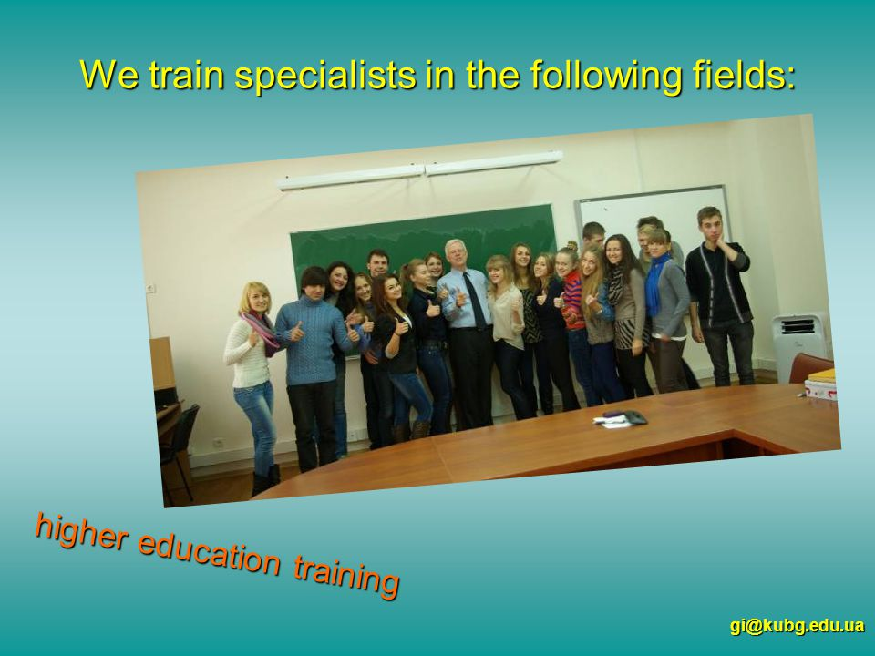 We train specialists in the following fields: physical training gi@kubg.edu.ua