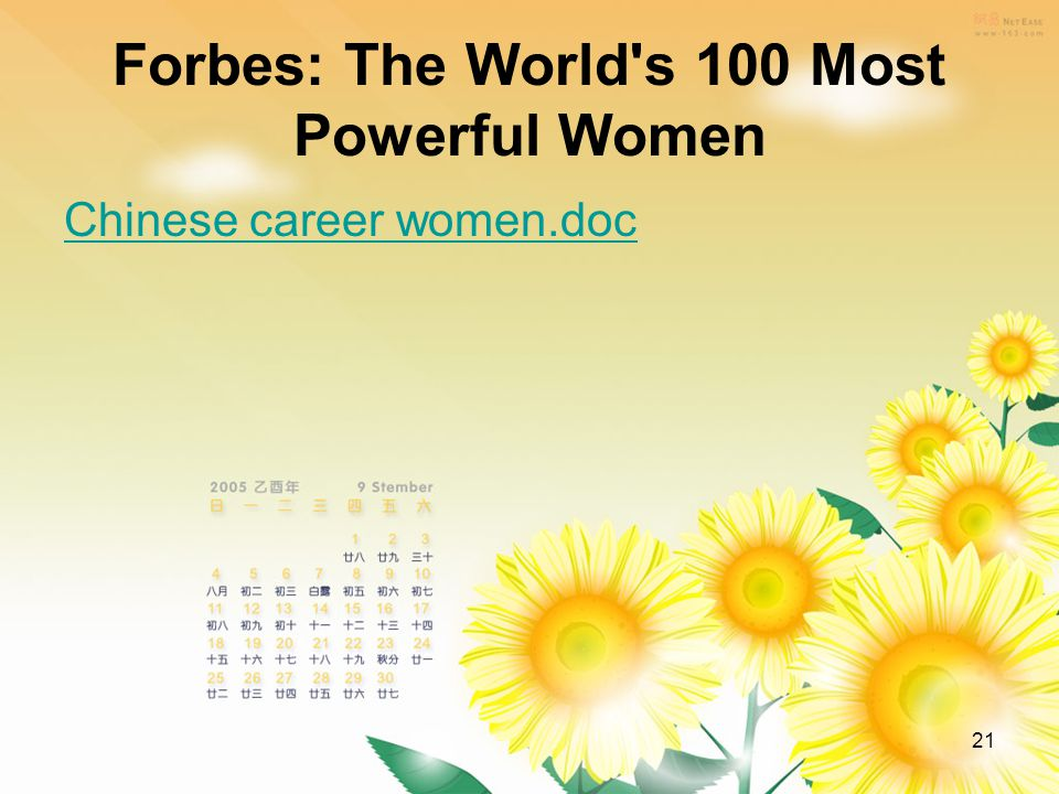 21 Forbes: The World s 100 Most Powerful Women Chinese career women.doc