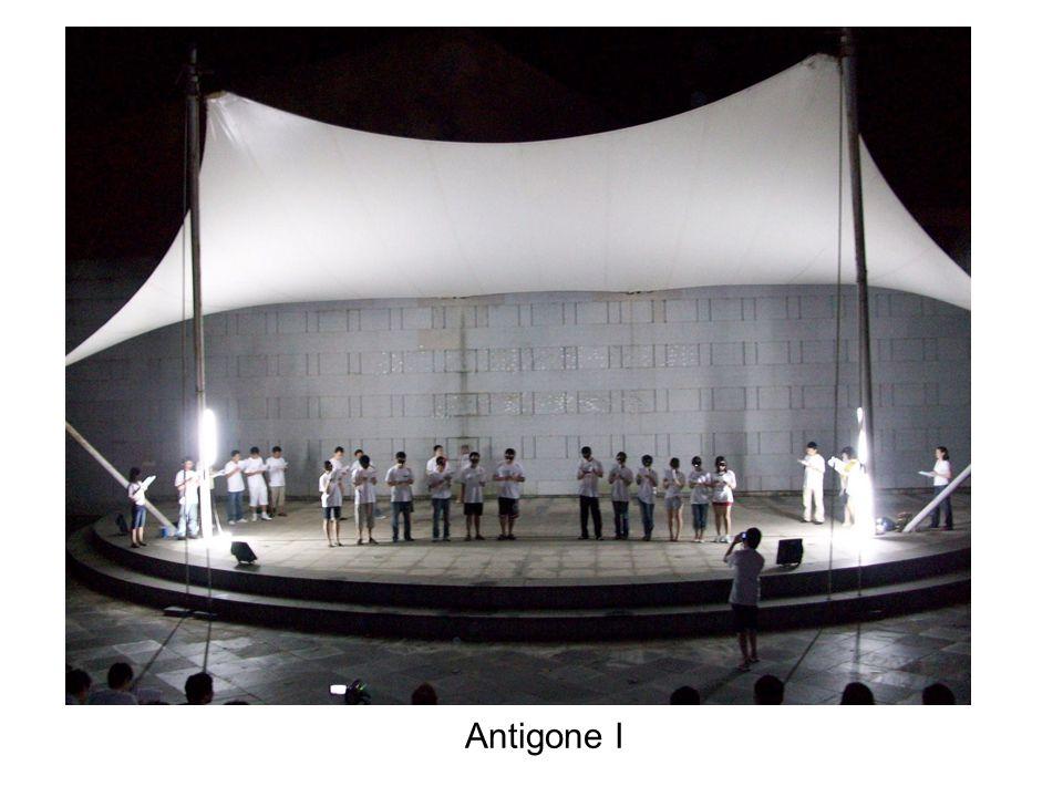 Antigone I