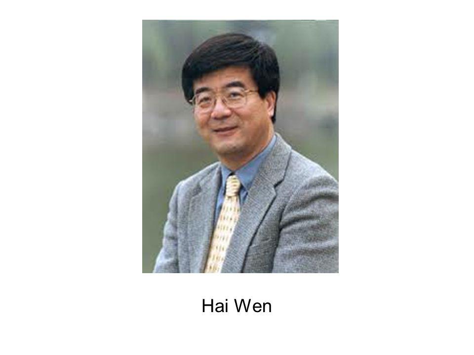 Hai Wen