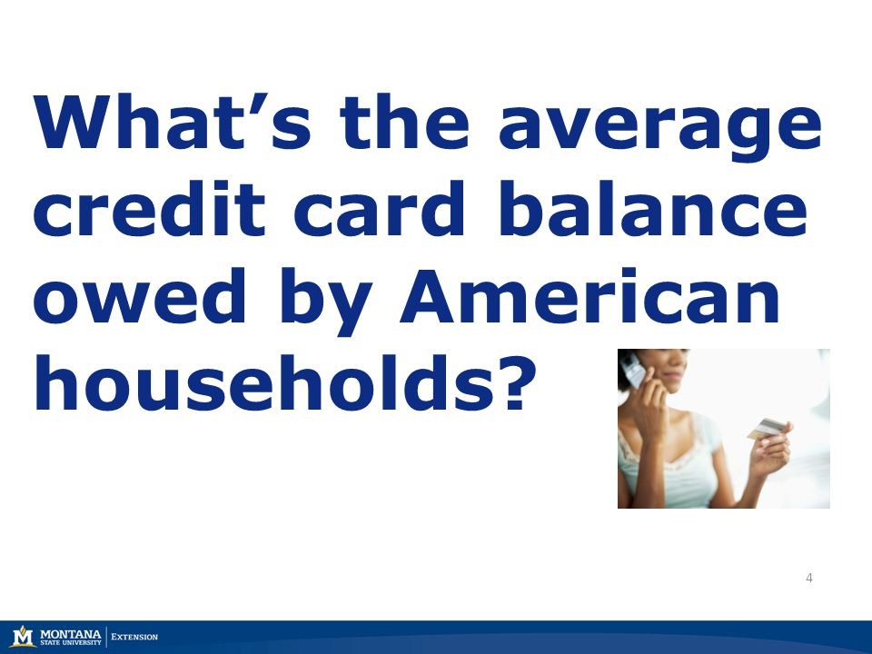 4 What's the average credit card balance owed by American households