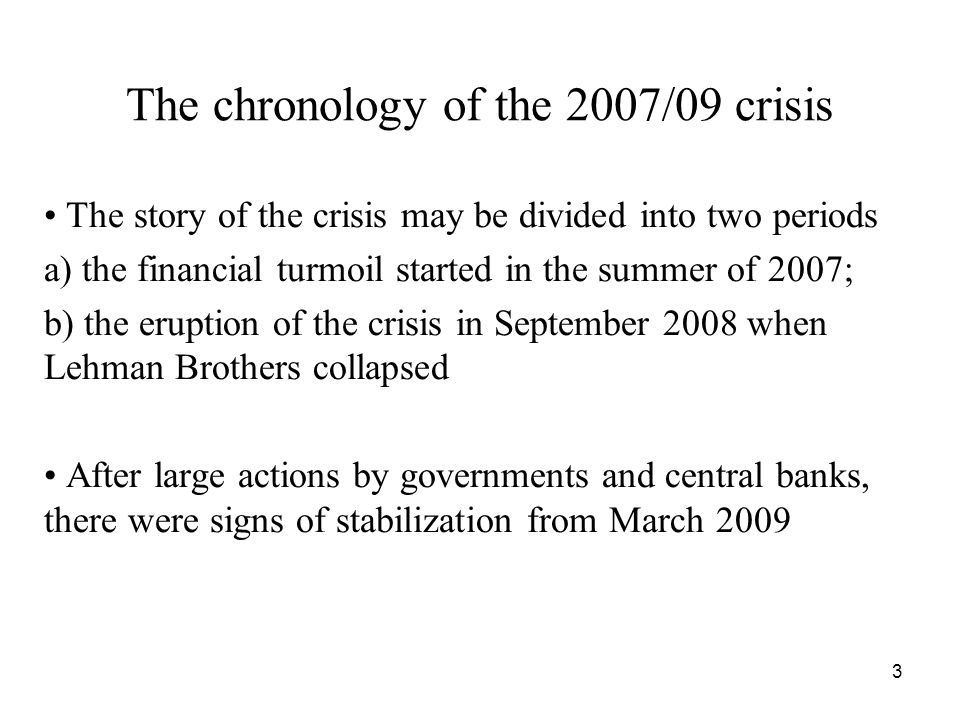 14 The reactions of Central banks October 2008: financial crisis spreads to Europe 3 October: US Congress approved the Troubled Asset Relief Program (TARP), authorizing expenditures of 700 billions of dollars October 8: there was a coordinated reduction in policy rates by six major central banks Governments of OECD countries decide to back banks, providing State aid, extending the coverage of deposit insurance and enlarging the insurance to bank bonds