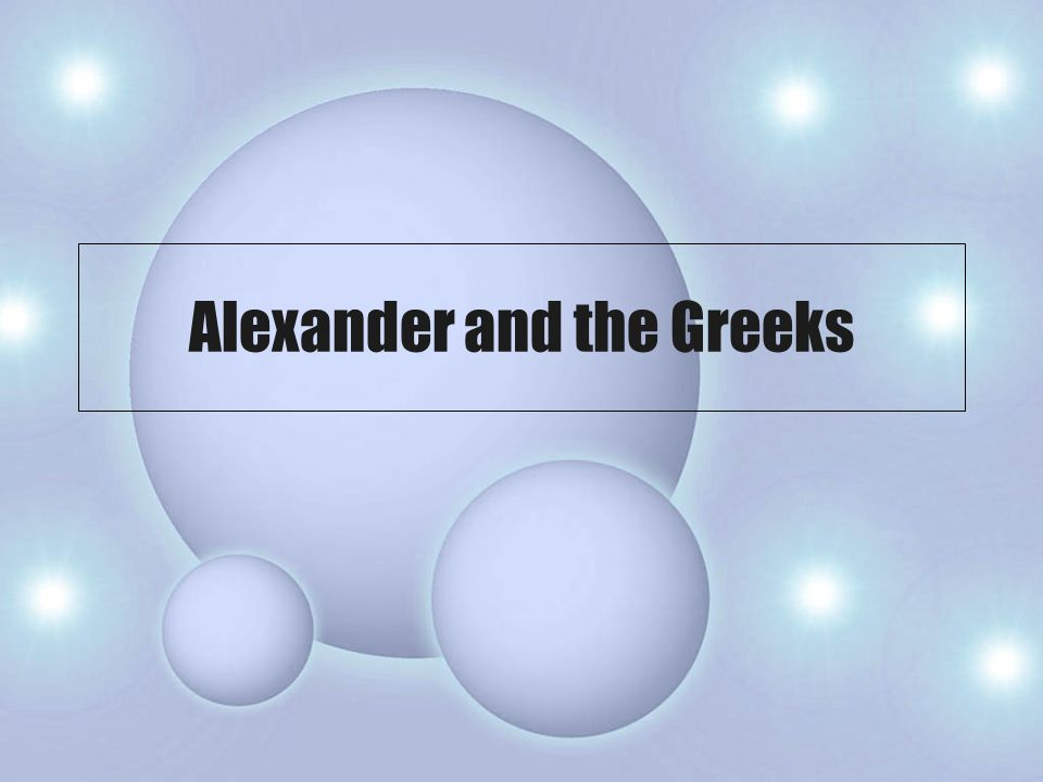 What this event showed about Alexander: