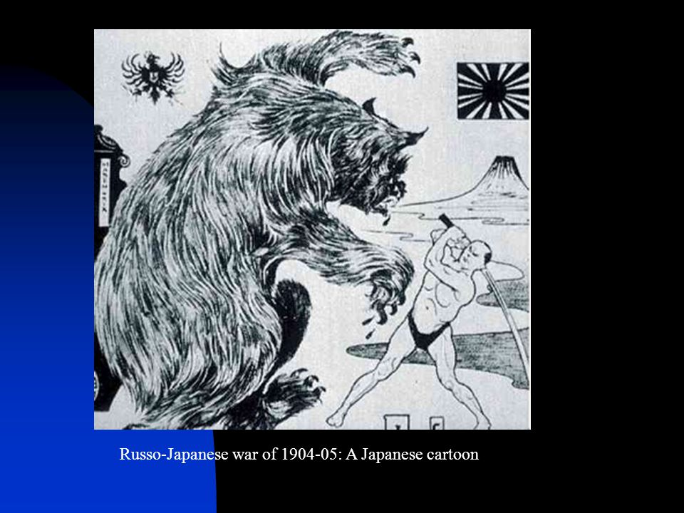 Russo-Japanese war of 1904-05: A Japanese cartoon