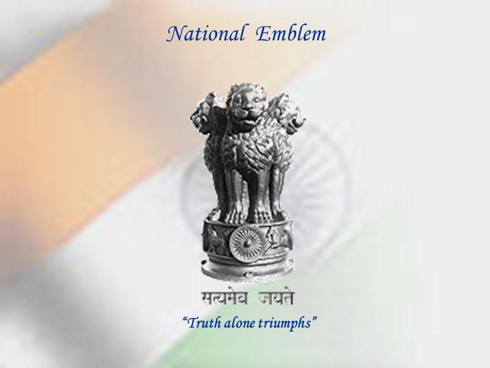 "National Emblem ""Truth alone triumphs"""