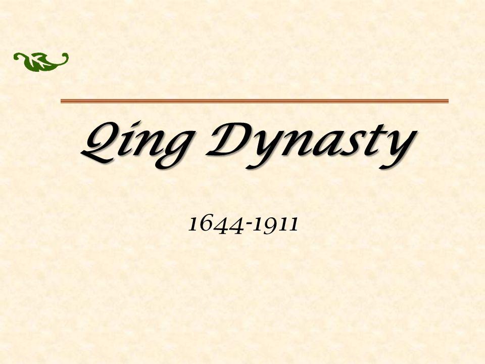 Qing Dynasty 1644-1911