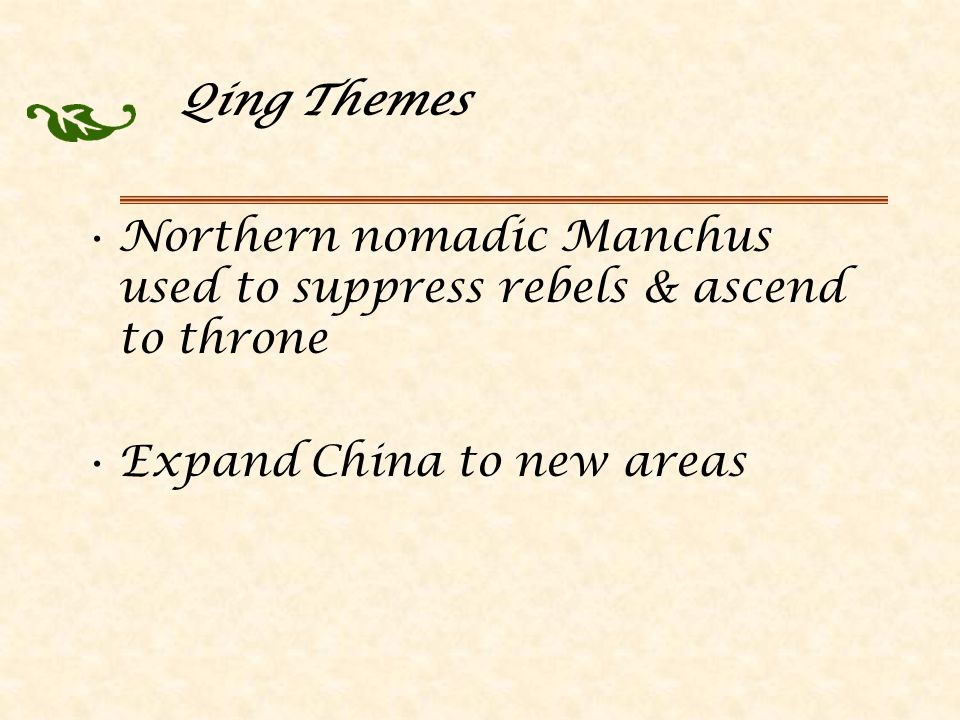 Qing Themes Northern nomadic Manchus used to suppress rebels & ascend to throne Expand China to new areas