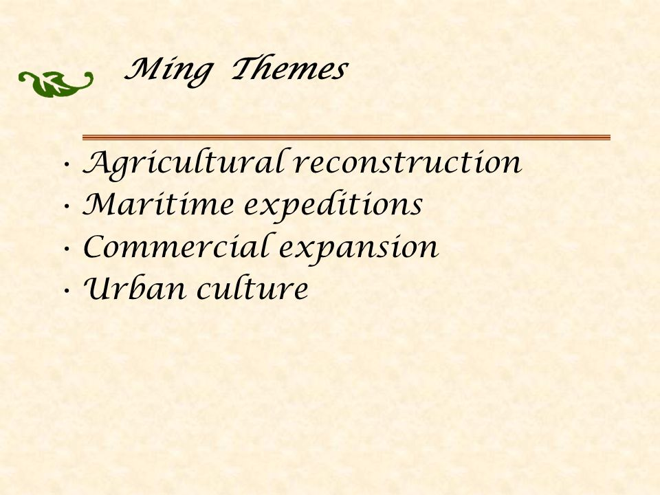 Ming Themes Agricultural reconstruction Maritime expeditions Commercial expansion Urban culture