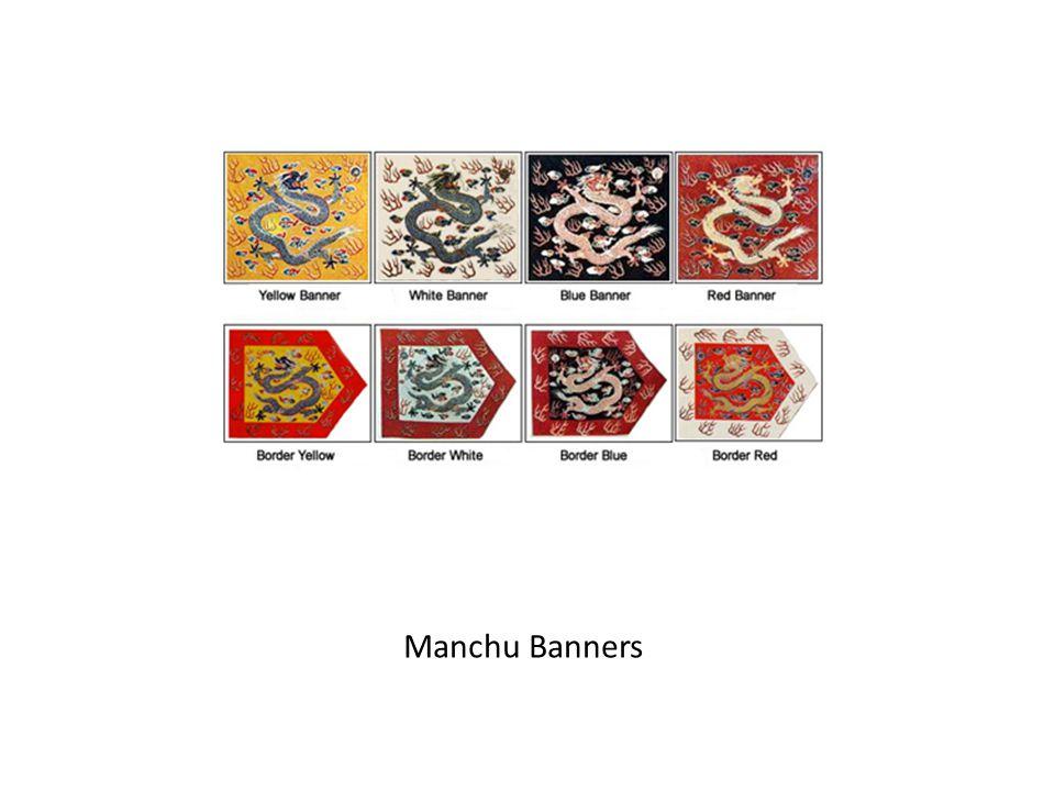 Manchu Banners