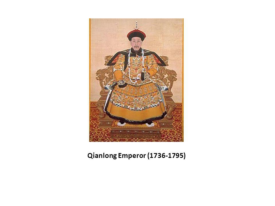 Qianlong Emperor (1736-1795)