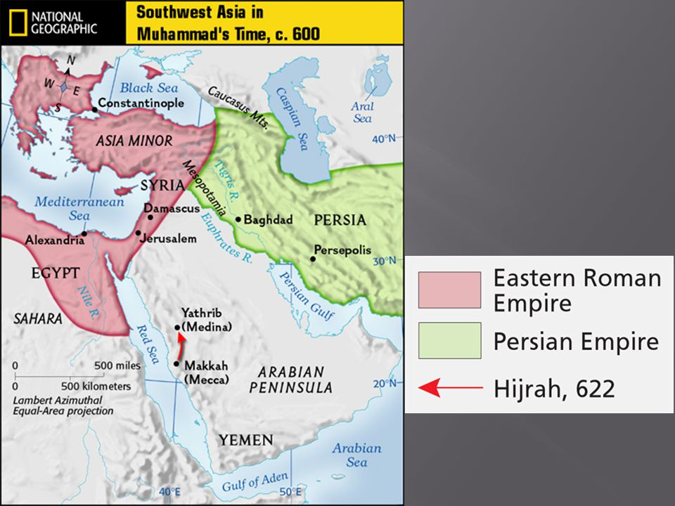  The two major sea-trading zones—those of the Mediterranean Sea and the Indian Ocean— linked the Muslim Empire into a world system of trade by sea.