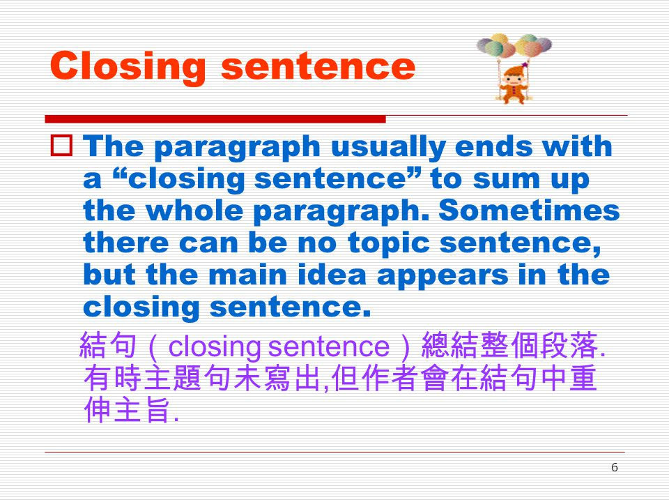 6 Closing sentence  The paragraph usually ends with a closing sentence to sum up the whole paragraph.