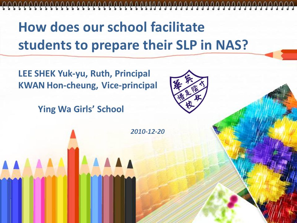 How does our school facilitate students to prepare their SLP in NAS.
