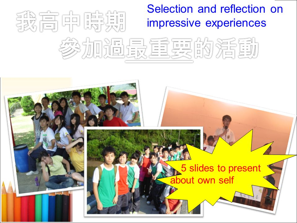 Selection and reflection on impressive experiences 5 slides to present about own self