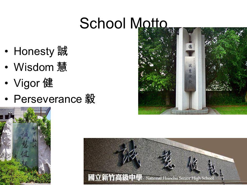 School Motto Honesty 誠 Wisdom 慧 Vigor 健 Perseverance 毅