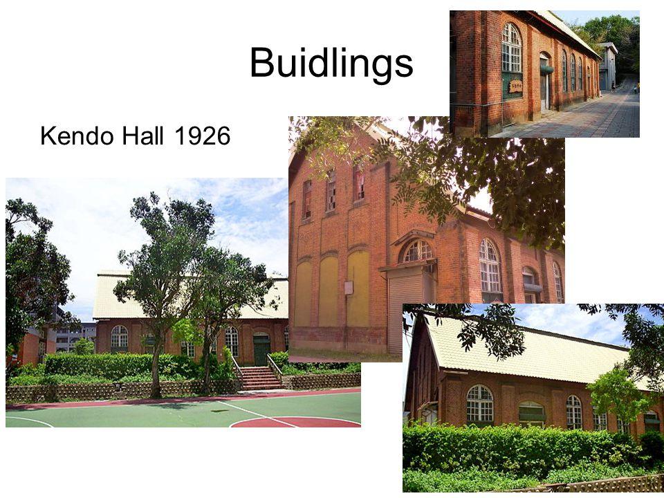 Buidlings Kendo Hall 1926