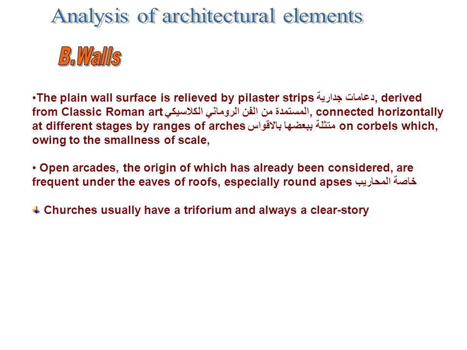 The plain wall surface is relieved by pilaster stripsدعامات جدارية, derived from Classic Roman artالمستمدة من الفن الروماني الكلاسيكي, connected horiz