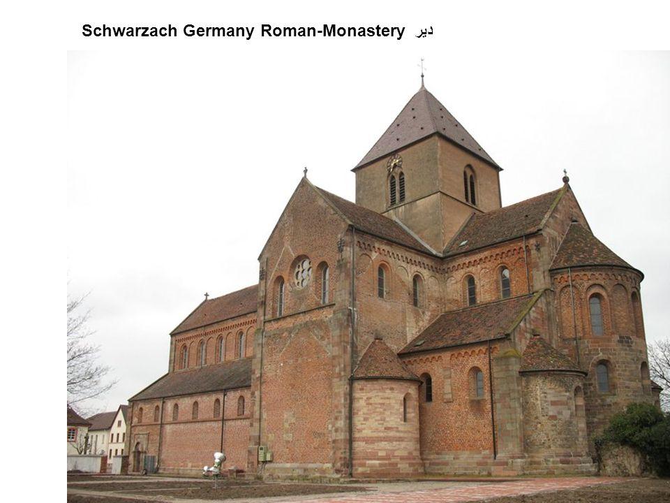 Schwarzach Germany Roman-Monasteryدير