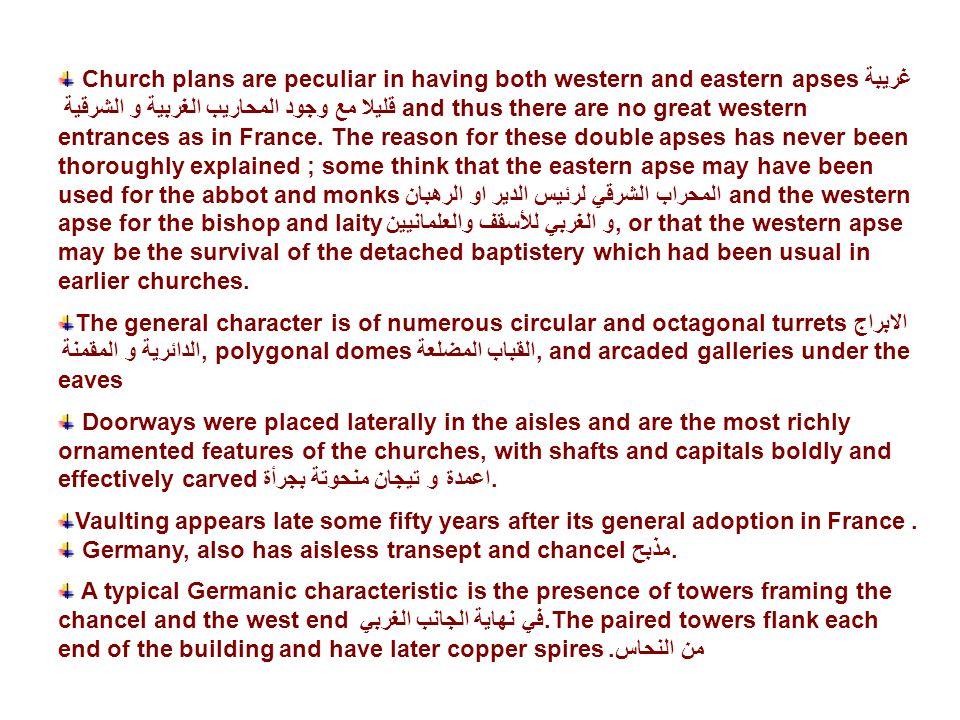 Church plans are peculiar in having both western and eastern apsesغريبة قليلا مع وجود المحاريب الغربية و الشرقية and thus there are no great western e