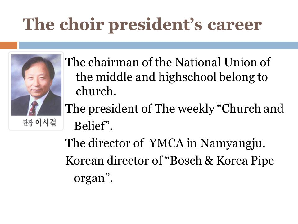 """The chairman of the National Union of the middle and highschool belong to church. The president of The weekly """"Church and Belief"""". The director of YMC"""