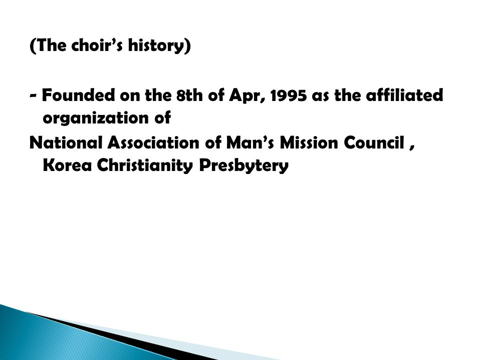 (The choir's history) - Founded on the 8th of Apr, 1995 as the affiliated organization of National Association of Man's Mission Council, Korea Christianity Presbytery