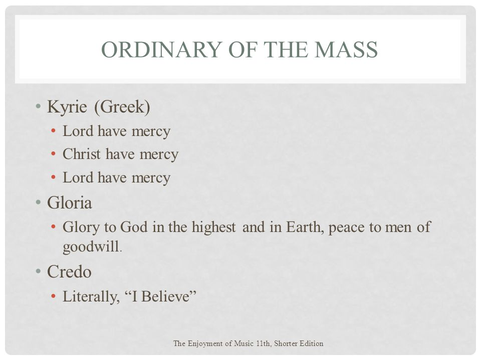 ORDINARY OF THE MASS Sanctus Holy, Holy, Holy, Lord God of Hosts.
