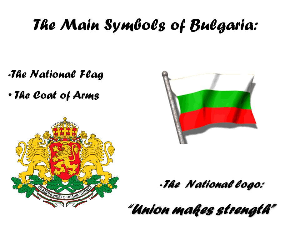Information about Bulgaria Bulgaria lays in South-East Europe Area: about 111 000 km 2 Population: 7 579 290people Capital city: Sofia Official Language: Bulgarian Religion: Eastern Orthodox Currency: Lev (BGL)