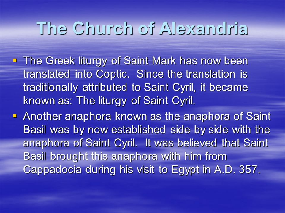 THE LITURGY IN THE SIXTH CENTURY