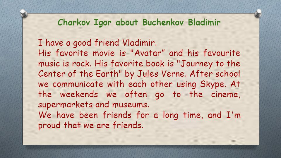 Charkov Igor about Buchenkov Bladimir I have a good friend Vladimir.