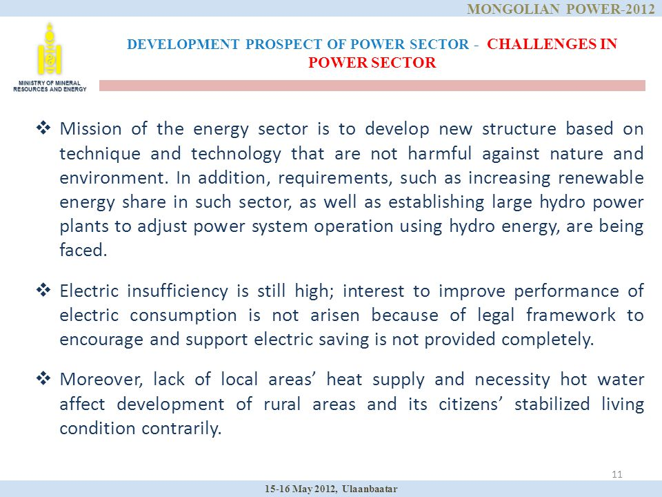 11 DEVELOPMENT PROSPECT OF POWER SECTOR - CHALLENGES IN POWER SECTOR 15-16 May 2012, Ulaanbaatar MONGOLIAN POWER-2012 MINISTRY OF MINERAL RESOURCES AN
